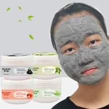 Bamboo Charcoal Aloe Olive Strawberry Vitamin Mud Mask