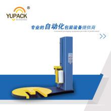 T1650m máquina automática de embalaje de palets con plataforma giratoria de forma de M para montacargas