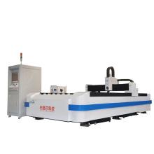 fiber laser cutting machine promotion