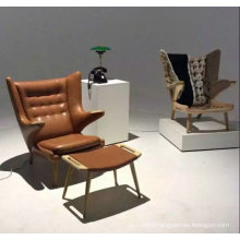 Art Chair, Leather Chair, Living Room Furniture, Unique Chair (XT01)