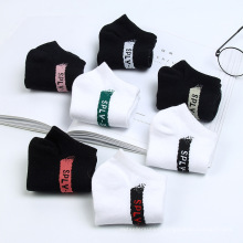 Japan and South Korea popular logo socks spring summer lady sports socks low top shallow cotton casual socks