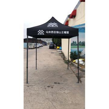 10x10ft пользовательские напечатанные партии черные шатры навеса
