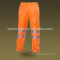 CSA Z96-09 Hi Viz Safety Pants