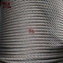Трос из нержавеющей стали AISI 316 7X7 6 мм