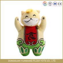 Muñeca de felpa tradicional china 25cm Lucky Cat Toy