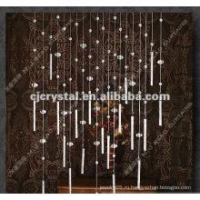 2015 мода Хрустальное стекло бисер шторы навалом