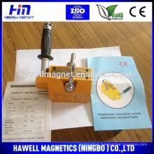 PML model permanent magnetic lifter
