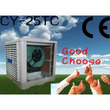 25000m/H Centrifugal Air Cooler