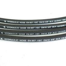 1 inch Professional EN 857 1SC Smooth Surface One wire braid hydraulic hose price list flexible