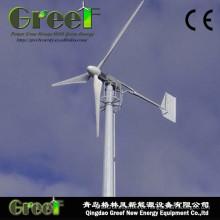 Preço da turbina eólica 30kw para o moinho de vento horizontal da linha central