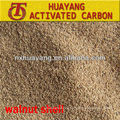 2014 Huayang New Type different sizes walnut shell filter media for good pressure resistance