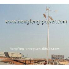 supply small windmill hybrid solar power turbine permanent magnet generators 600W,suitable for domestic use ,street lightings