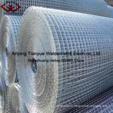 Welded Wire Mesh (Manufacturer)