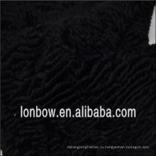 Оптовая высокое качество хлопок вискос искусственный мех черный ткань для пальто