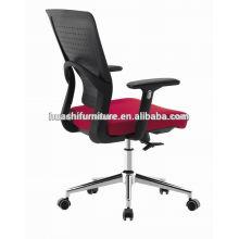 X1-02BN new design plastic back chair