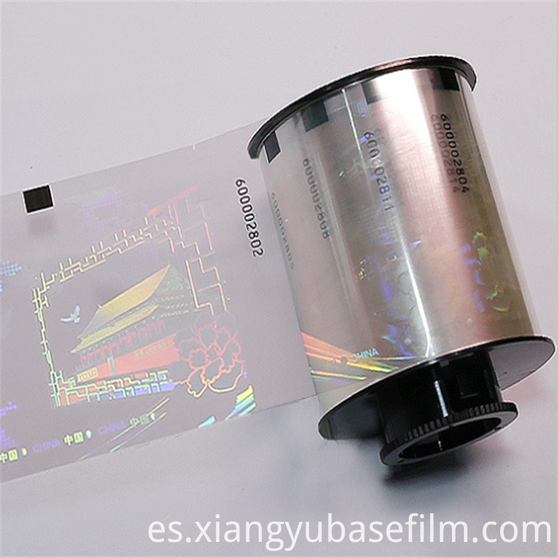 Holographic Protection Base Film
