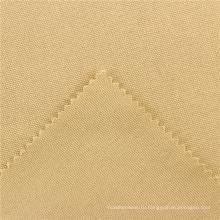 Онлайн магазин Китай напольная печать дышащий 310GSM бежевый чистый Цвет холст ткань