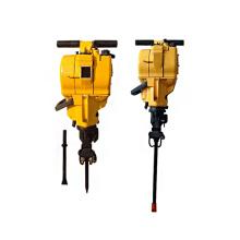 rock crushing splitting machine YN27/YN27C gasoline small portable rock drill pionjar 120 jack hammer