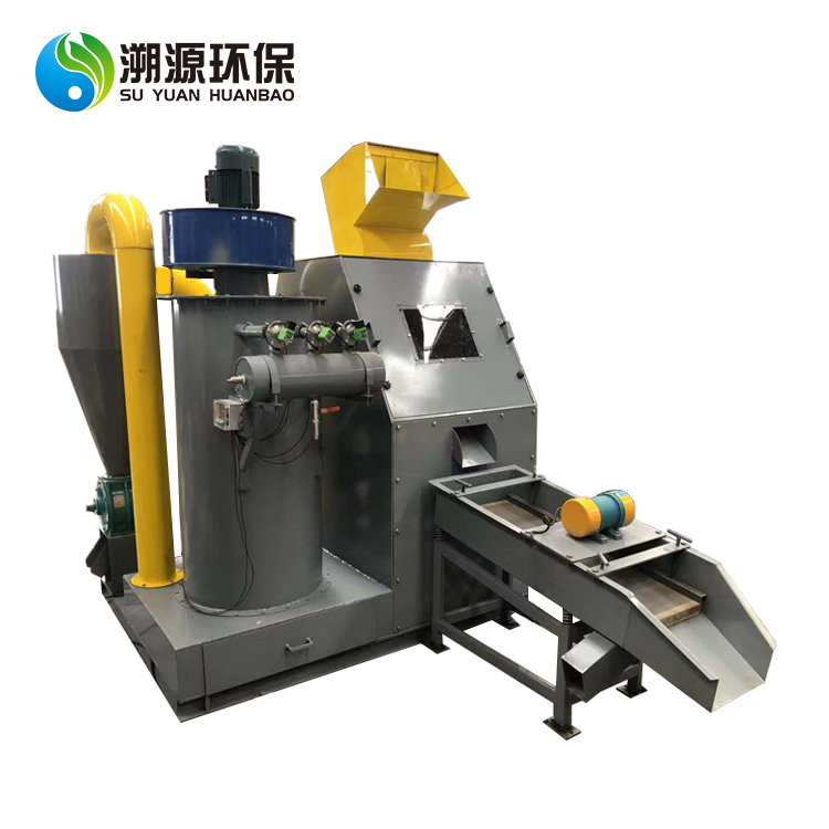 copper wire crushing machine