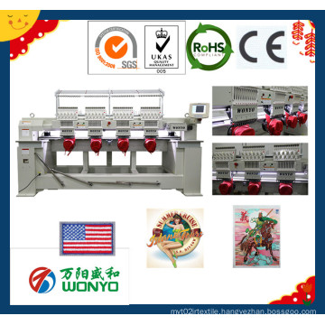 Computerized Mutil-Head Cap Embroidery Machine 4 Heads (WY904C)