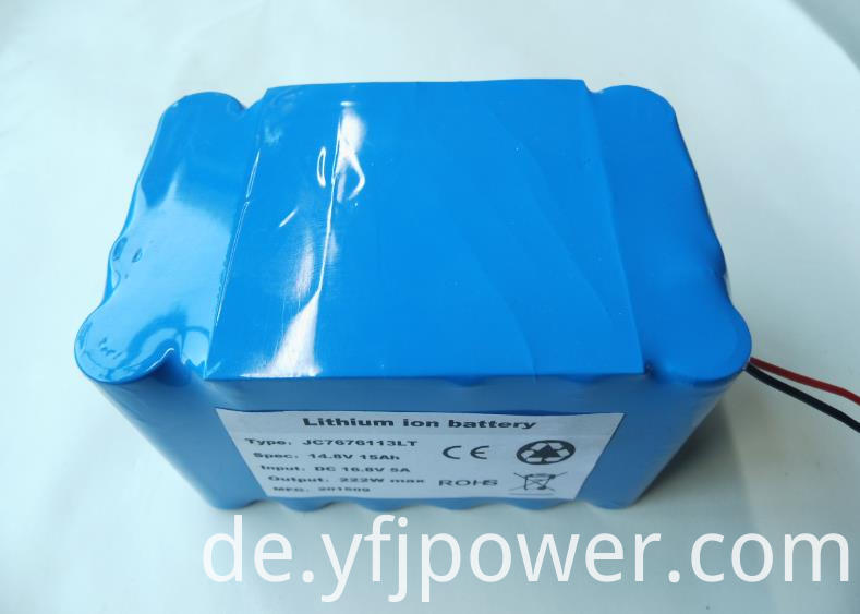 Low Temperature Lithium Battery