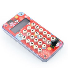 10 Digits Cute Funny Pocket Calculator with Maze Game
