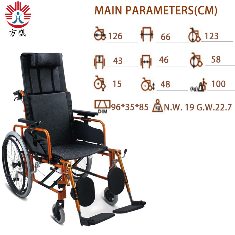 Reclining Wheelchair Specification