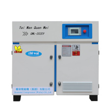 18.5kw 25hp 3.0m3/min Double Screw Type Compressor Noiseless Energy Saving Air Compressor