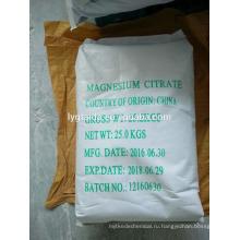 Фармацевтический Цитрат магния, порошковые пищевые добавки Mg3 (C6H5O7) 2