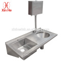 Customized Handmade Stainless Steel Healthy Sanitary Wares, Wash Basins,Cleaner Sinks