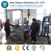 Baby Nutrient Powder Processing Line (DSE70)