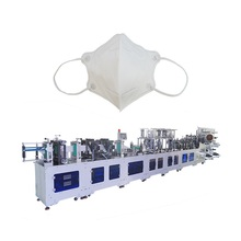 face mask producing machine