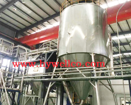 Centrifugal Spray Drying Equiment