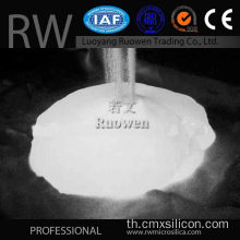 Fumed silica HB-620