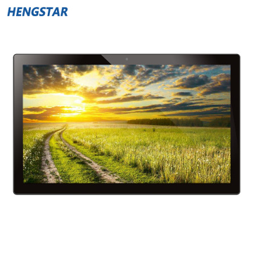 "21,5 ""Android Tablet mit Touchscreen"