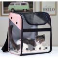 Cute Hiking Travel Pet Hiking Backpack