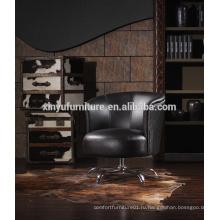 Современное кресло-поворотное кресло, хаус A607