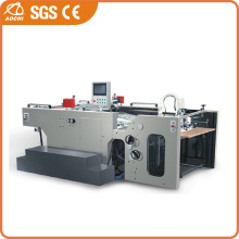 Automatic Stop Cylinder Screen Printing Machine (FB-800SC/FB-1020SC)