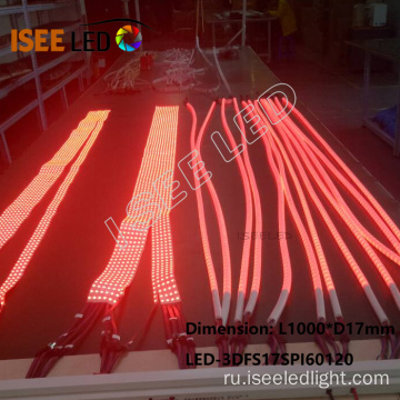 360+Degree+Milky+Flexible+Digital++LED+Strip