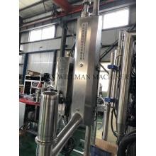 Beer/water liquid nitrogen injection system