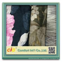 Печать Ткань софы / Ткань полиэстера