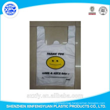 T-shirt plastic bag for shop ,Grocery, Supermarket and Retail chain