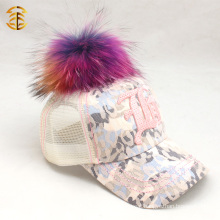 Hot Sale New Fashion Sport Paper Cap Hat with Pom Pom