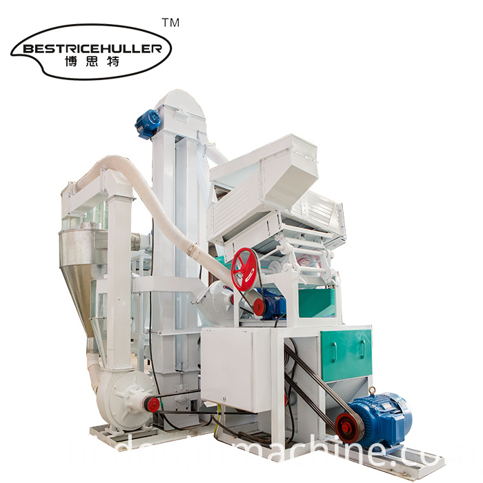 Rice Mill and Crusher Combined Machine