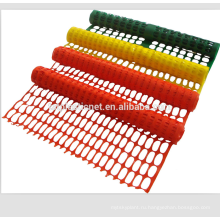 Оранжевый пластиковый безопасности дорожного барьерного ограждения