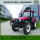 130HP Walking Tractor Tires Price