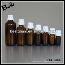 20 мл коричневый бутылка эфирного масла;20 мл коричневый эфирное масло бутылка с белой пластиковой защитной крышки,20 мл стеклянная бутылка эфирного масла