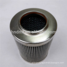 EPPENSTEINER(EPE) hydraulic oil filtration filter element 1.0005AS20-A00-0-V