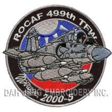 Вышитые вышивки ВВС