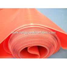 Polyester Fabric for Non-Wovens Plant